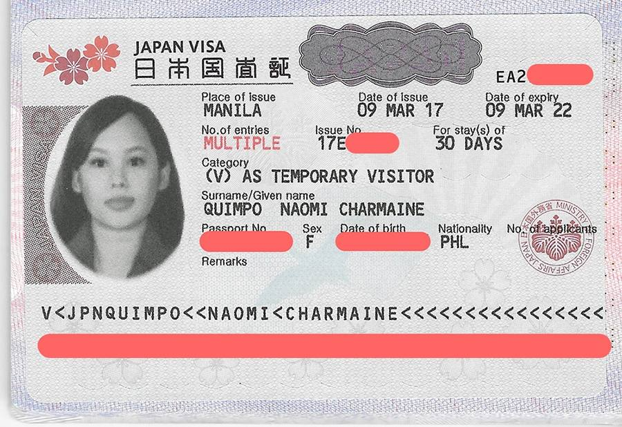 Japan Visa Application Center (JVAC)