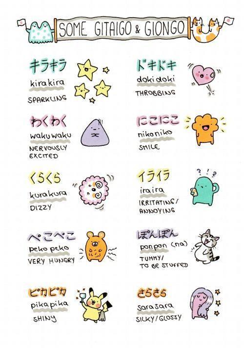 Onomatope Bahasa Jepang