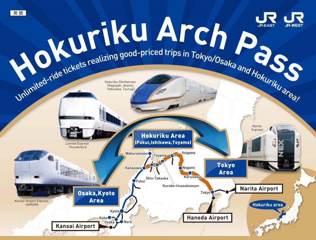 Demam Shinkansen Hokuriku di Kanazawa