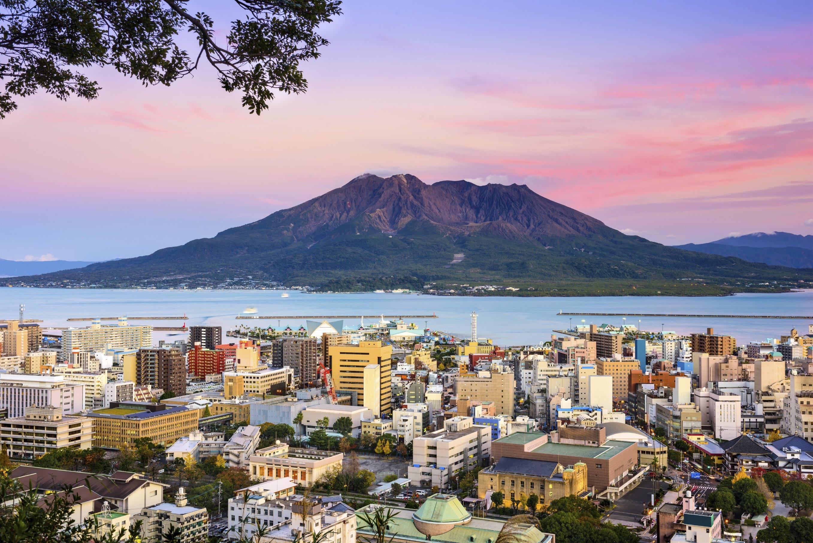 kahoshima japan