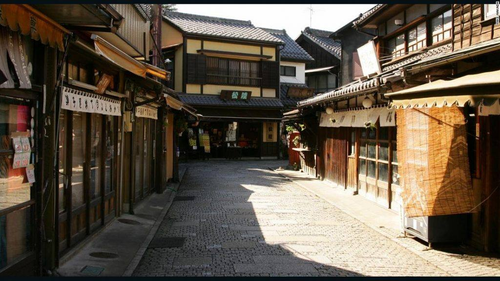 kawagoe-japan-super-tease