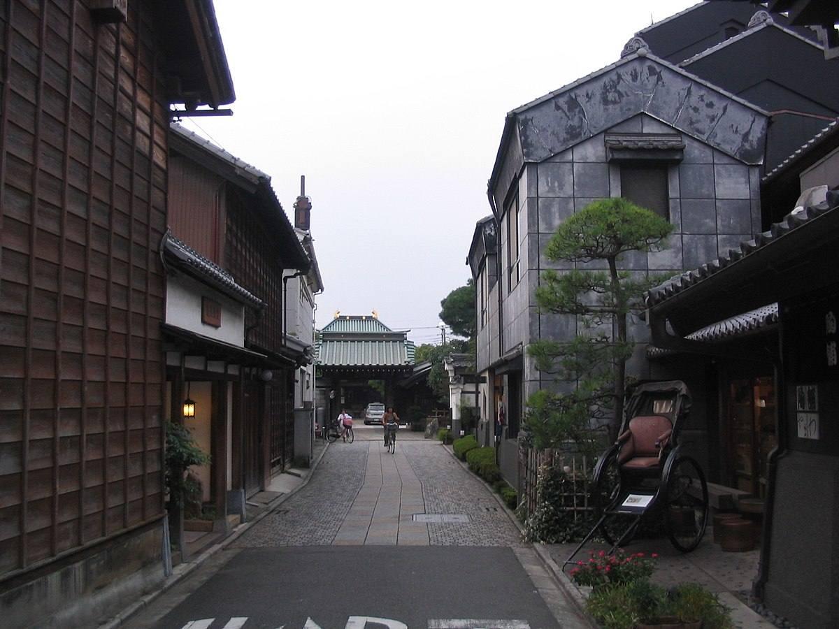 Tempat Kelahiran Shinchan dan Wilayah Bonsai