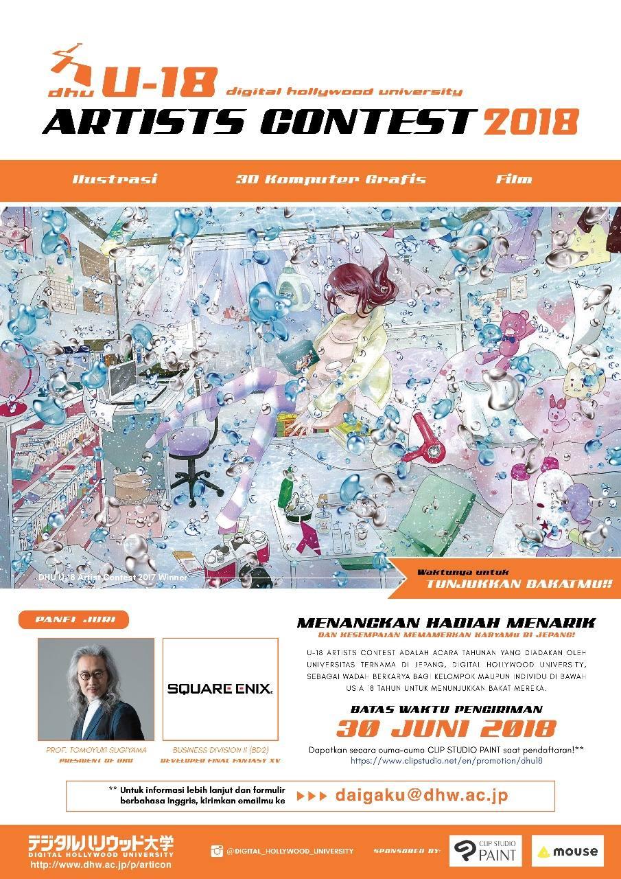 DHU U-18 Artists Contest 2018