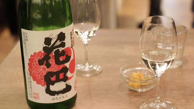 Kuchikamisake : Sejarah di Balik Terciptanya Sake Jepang.
