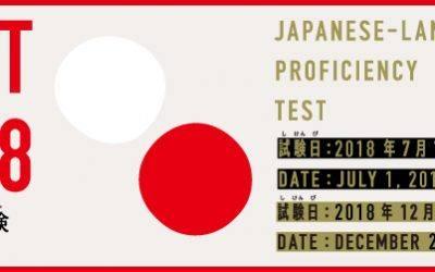 Pengumuman Hasil Ujian JLPT (Desember 2018)