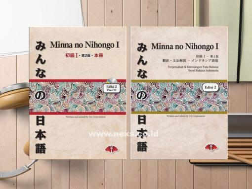 minna-no-nihongo