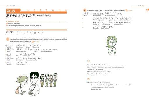 kelas bahasa jepang online